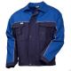 Рабочие куртки и жилеты