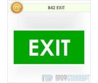 Знак «EXIT», B42 (пленка, 300х150 мм)