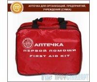 Аптечка для организаций, предприятий и учреждений - сумка
