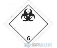 Знак опасности «Инфекционные вещества» (6 класс, подкласс 6.2, самоклеящаяся плёнка, 100х100 мм)