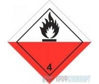 Знак опасности «Вещества, способные к самовозгоранию», красно-белый (самоклеящаяся плёнка, 250х250 мм)
