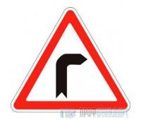 Дорожный знак 1.11.1 «Опасный поворот»