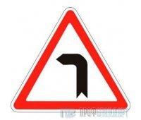 Дорожный знак 1.11.2 «Опасный поворот»
