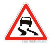 Дорожный знак 1.15 «Скользкая дорога»