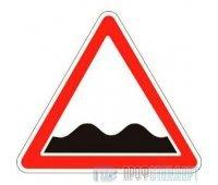 Дорожный знак 1.16 «Неровная дорога»