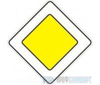 Дорожный знак 2.1 «Главная дорога»