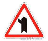 Дорожный знак 2.3.6 «Примыкание второстепенной дороги справа»