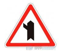 Дорожный знак 2.3.5 «Примыкание второстепенной дороги слева»
