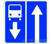 Дорожный знак 5.11 «Дорога с полосой для маршрутных транспортных средств»