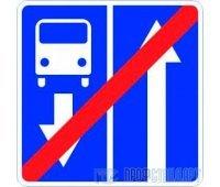 Дорожный знак 5.12 «Конец дороги с полосой для маршрутных транспортных средств»