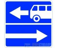 Дорожный знак 5.13.1 «Выезд на дорогу с полосой для маршрутных транспортных средств»
