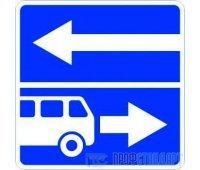 Дорожный знак 5.13.2 «Выезд на дорогу с полосой для маршрутных транспортных средств»