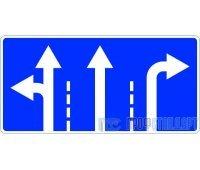 Дорожный знак 5.15.1 «Направления движения по полосам»