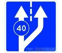 Дорожный знак 5.15.3 «Начало полосы»