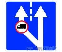 Дорожный знак 5.15.4 «Начало полосы»