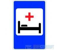 Дорожный знак 7.2 «Больница»