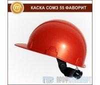 Каска СОМЗ-55 ФАВОРИТ