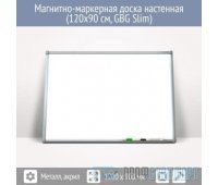 Магнитно-маркерная доска настенная (120x90 см, GBG Slim)
