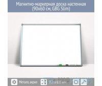 Магнитно-маркерная доска настенная (90x60 см, GBG Slim)