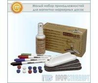 Малый набор принадлежностей для магнитно-маркерных досок