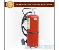 Порошковый огнетушитель «ОП-100»