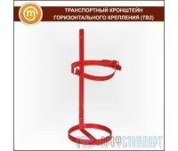 Транспортный кронштейн вертикального крепления (ТВ2)