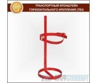 Транспортный кронштейн вертикального крепления (ТВ3)