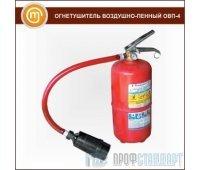 Воздушно-пенный огнетушитель «ОВП-4»