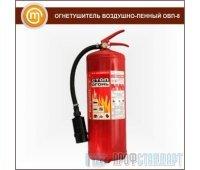 Воздушно-пенный огнетушитель «ОВП-8»