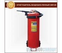 Воздушно-пенный огнетушитель «ОВП-80» (ОВП-100)