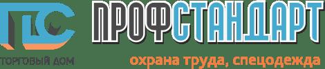 """Компания """"Профстандарт"""""""